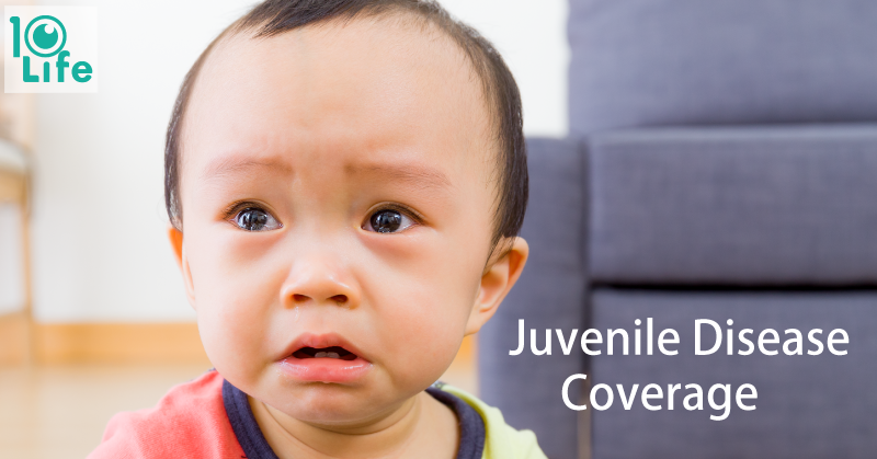 【Decoding Critical Illness】Juvenile Disease Coverage