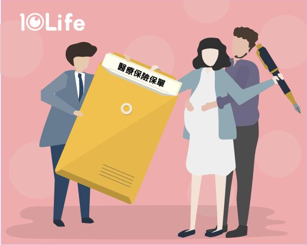 高端醫療保險的產科保障解碼
