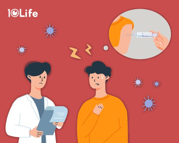 驚新冠疫苗副作用? 原來已經有免費新冠疫苗副作用保險!